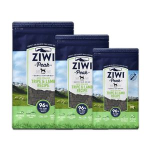 Three bags of ZIWI Peak Premium Air Dried Tripe and Lamb Dog Food