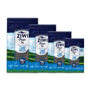 Four bags of Ziwi Peak Premium Air-Dried Lamb Dog Food
