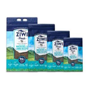Four bags of Ziwi Peak Premium Air Dried Mackerel and Lamb Dog Food