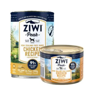 Two cans of Ziwi Peak Premium Canned Free-Range Chicken Dog Food