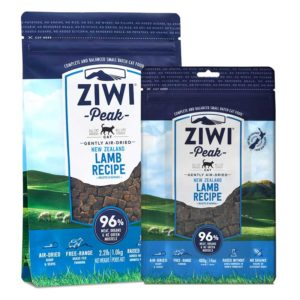 Two bags of ZIWI Peak Air-Dried Lamb Recipe for Cats