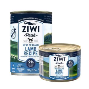 Two cans of Ziwi Peak Premium Canned lamb recipe for Dogs