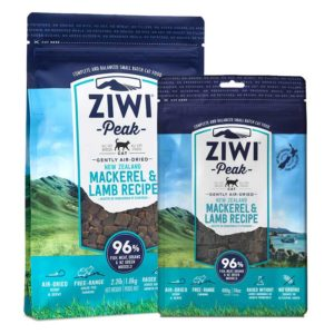 Two bags of ZIWI Peak Air-Dried Mackerel and Lamb for Cats